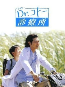 Fonte: www.dramafans.org